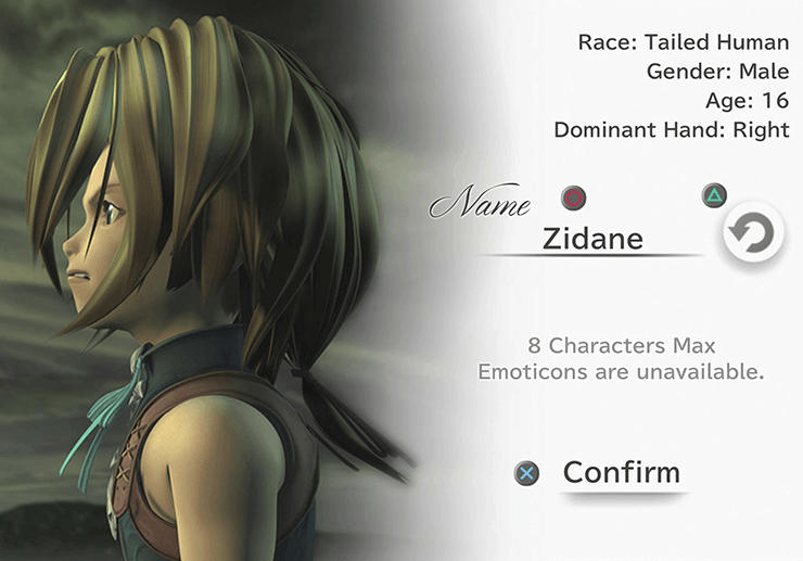 MS Prima Vista Zidane Name Screen