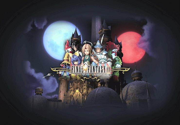 FFIX Final Fantasy Logo